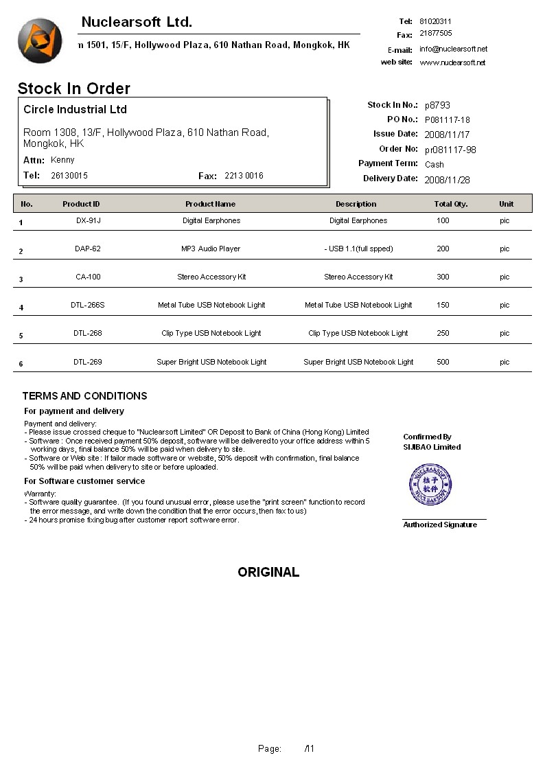 Nuclearsoft Limited – Goods Collection Note Template
